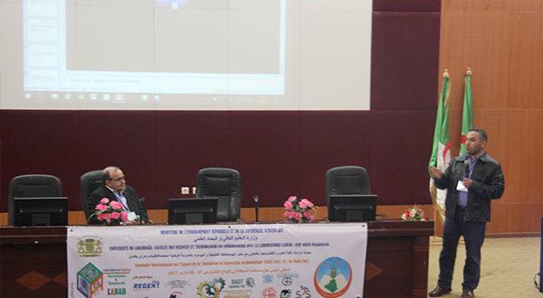 الملتقى الدولي الأول حول مساهمة المحاكاة في الإبداع التكنولوجي